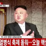 Kim Jong-Un aide warns 'reckless' Donald Trump North, Korea will 'annihilate U.S with our style of nuclear strike warfare'