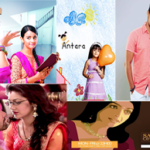 Vote Your Favourite Zee World Indian Movies Series