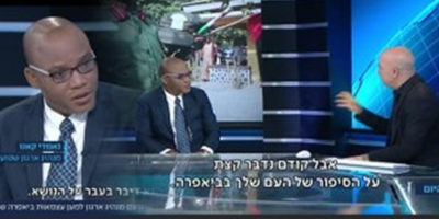 Nnamdi appears on Israeli National T.V, reveals people who smuggled out of Nigeria