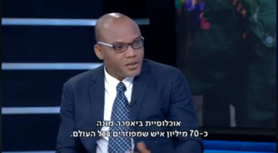 Photo of Biafra News: Israel's responsibility is to ensure Biafra stands – Nnamdi Kanu