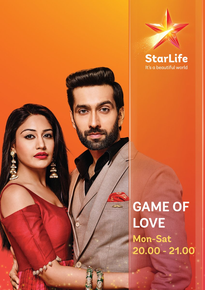 , Game of Love 23 April 2019 Update, Latest Nigeria News, Daily Devotionals & Celebrity Gossips - Chidispalace