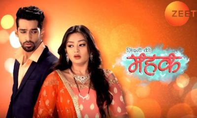 Mehek 21 July 2019 Update, Mehek 21 July 2019 Update On Zee World Series