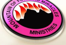 MFM Daily Devotional 30th November 2020, MFM Daily Devotional 30th November 2020 – You Must Receive The Oil Of Favour Today, Latest Nigeria News, Daily Devotionals & Celebrity Gossips - Chidispalace